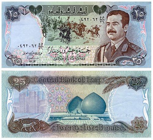 The Downfall of Saddam Hussein